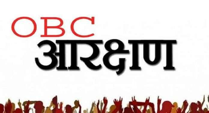 27 percent reservation for obc get in municipal election