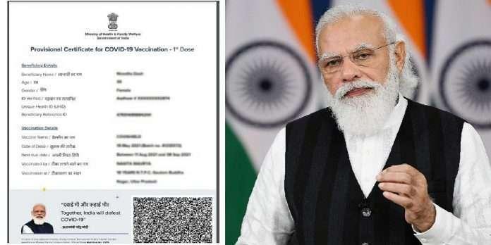 Kerala HC sends notice to Centre over plea seeking removal of PM Modi's photo from Covid-19 vaccine certificate