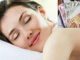This company will give you 25 lakh rupees just for sleeping and watching TV, apply