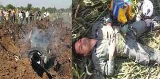 Air Force IAF mirage 2000 Plane Crash Air at Bhind Madhya Pradesh