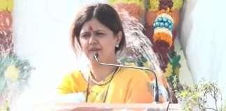 BJP Leader Pankaja Munde