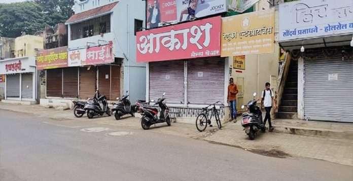 mixed response to Maharashtra band in Sindhudurg