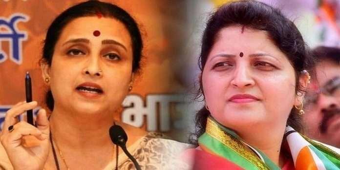 Chitra Wagh and Rupali Chakankar