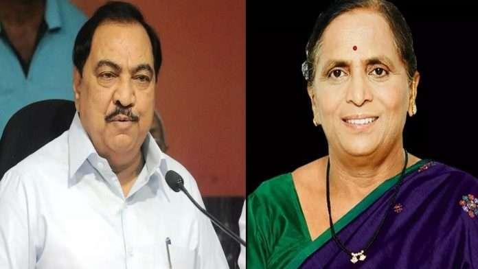 Eknath Khadse and Manadakini Khadse