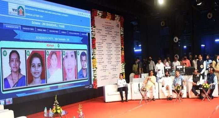 MHADA Konkan board Lottery 2021 result