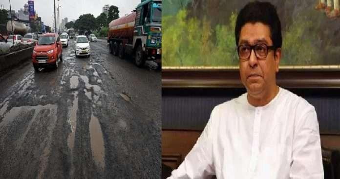 Mns sandeep deshpande criticism on bmc 2 thousand crore road tender