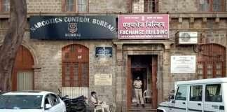 NCB Office Mumbai