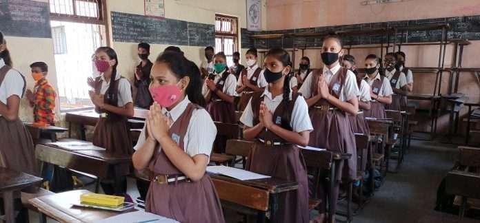 Nashik Schools