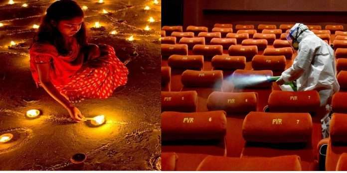 Maharashtra Government New sops for Cultural Events, theatres auditoriums Read Full Guidelines
