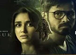 Dybbuk teaser: Emraan Hashmi, Nikita Dutta's Dybukk teaser out. Horror-thriller releases on Oct 29