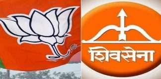 Dispute between shiv Sena and BJP over withdrawal of asylum proposal