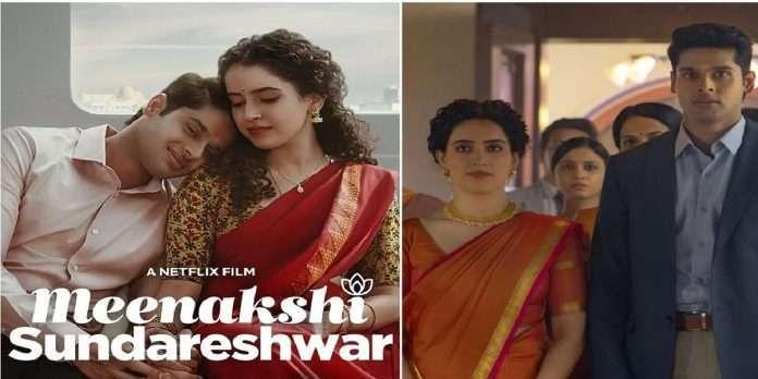 karan johar announced his production film meenakshi sundareshwar will start streaming on netflix from november 5