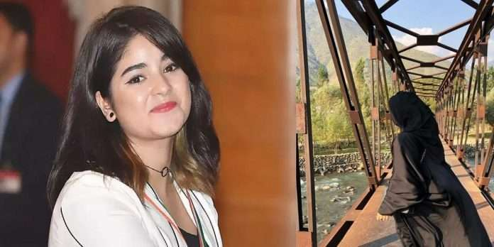 After 2 years leaving Bollywood actress zaira Wasim shares her photo
