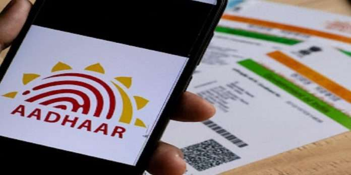 What is Blue Color Aadhaar Card? Who can apply?