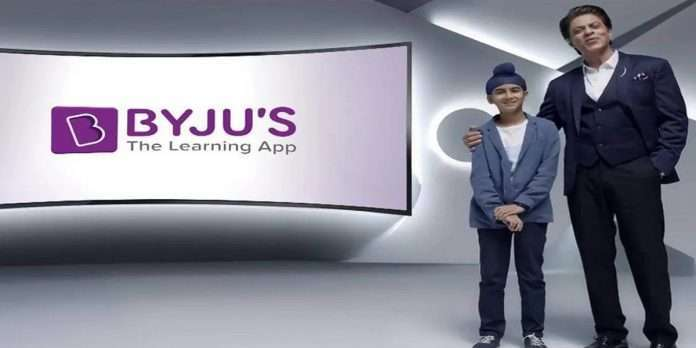 After ncb arrest of Aryan Khan, byju's stopped all advertisements of Shah Rukh Khan
