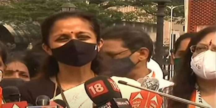 Maharashtra Bandh 2021 supriya sule slams modi goverment Lakhimpur Kheri Violence and rape case