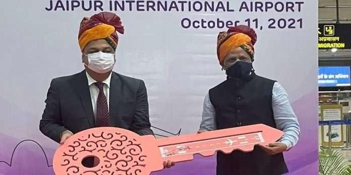 Adani Group took Responsibility of Jaipur International Airport