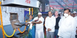 Vikhe Patil in Programme