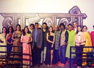 Bahubali Movie in marathi shemaroo bana channel
