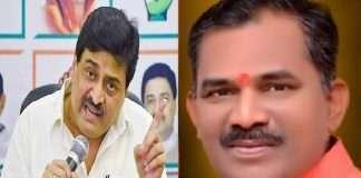 ashok chavan reply on subhash sabane allegation