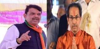 devendra fadnavis criticism on shiv sena ransom in dadra nagar haveli