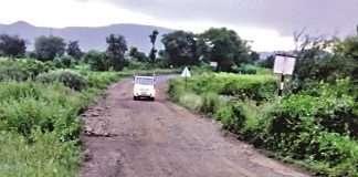ghargaon road repairing