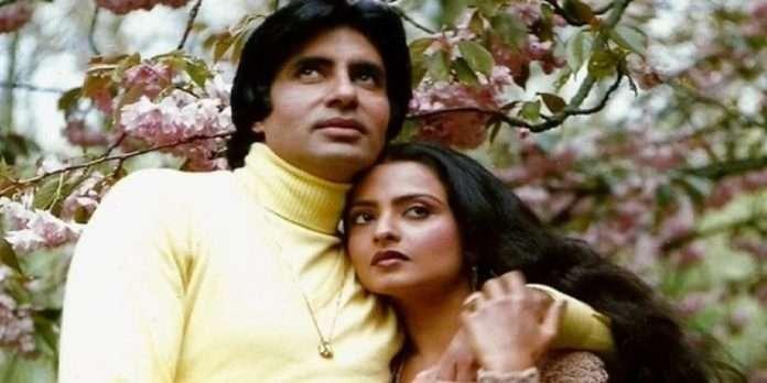 happy birthday Big B Rekha revealed something about relationship with Amitabh Bachchan