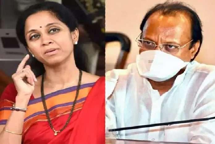 income tax raid supriya sule slams bjp over raid on businessman politician
