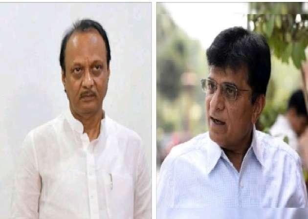 kirit somaiya serious allegations on ajit pawar and sister on jarandeshwar