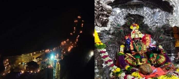 Pratapgad Mashal Mohotsav 2021 : Fort Pratapgad was lit by 361 torches
