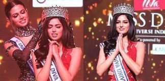 Harnaaz Sandhu wins Miss Universe India 2021 title