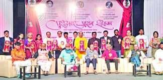 Natya Parishad Awards Nashik