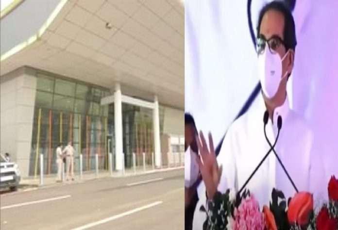uddhav thackeray assurance we take efforts to make chipi airport international