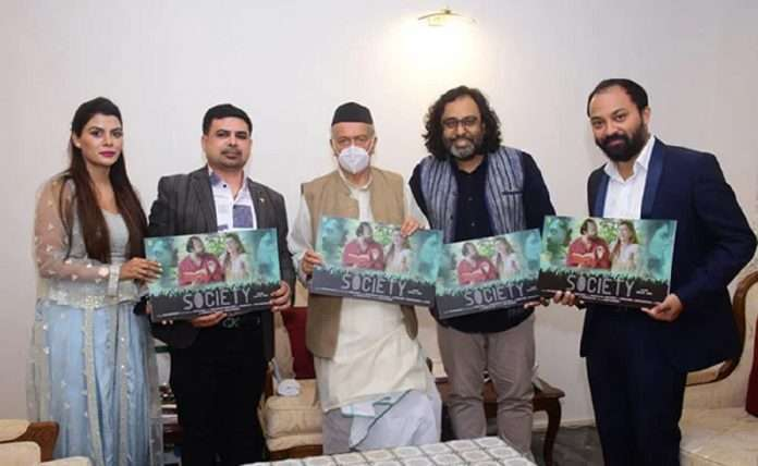 the poster of society film on social issues launched by maharashtra governor bhagat singh koshyari