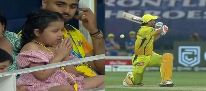 IPL 2021: Dhoni's biggest fan; Photo of Ziva praying for CSK goes viral